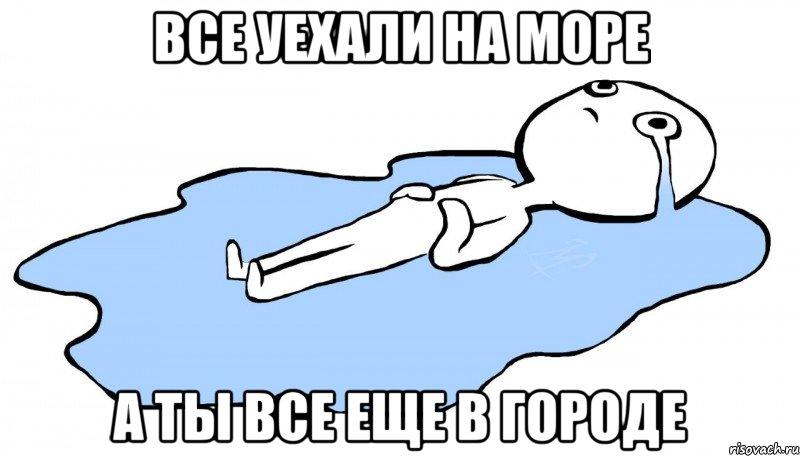 ebem-buhuyu-zhenu-druga